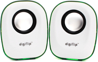 Wired Mini USB Speaker at Rs 379.