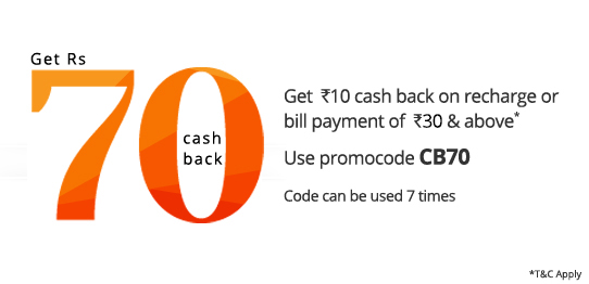 Get Rs 70/- cash back on mobile recharge