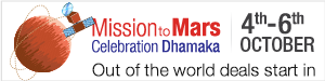 Mission to Mars Celebration Dhamaka