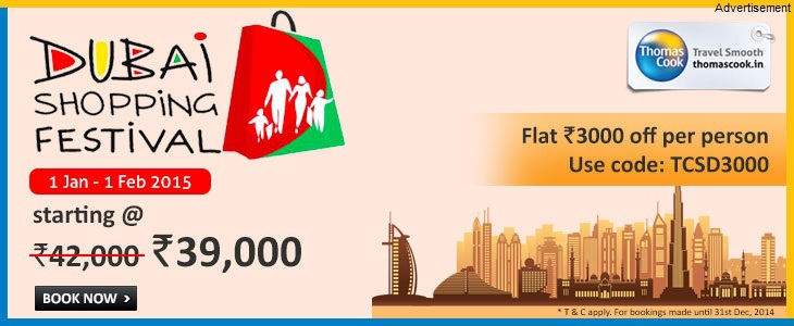 3000Rs Off Per Person, Book a Ticket to Dubai Festival- Thomascook Coupon