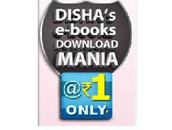 Disha E-Book Mania Get books @ Rupee 1/-