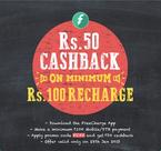 Get 50/- Cashback On Minimum Recharge Of 100/- using Mobile App