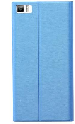 Mi Flip Cover at just Rs 39/- at 93% Off