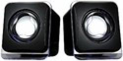 Flipkart Speakers at Rs 199 & Below, upto 73% Off