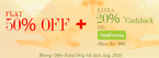 Flat 50% Off on Selected Gift Items + Extra 20% Cashback through Payumoney ( Max. Rs. 100)