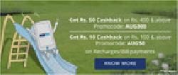 Get Rs.50 cashback on Recharges and Bill payments of Rs.400 and above