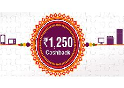 ca5478d4d SBI Rakhi Offers  Rs 1250 Cashback on EMI transactions on SBI Card on  Snapdeal.