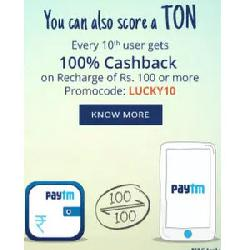 Lucky 10 Offer: 100% CASHBACK ON THE RECHARGE OF RS. 100 OR MORE: See Details