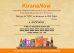 Get Rs 200 Amazon Gv on Every Order of Rs 500 & Above