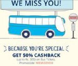 Paytm Bus Coupons November 2015: Save Rs 200 on  Bus Tickets See Details.