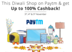 Paytm Diwali Sale, All Big Offers at one place - See Details