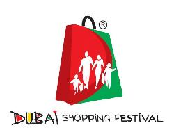 Rs 4000 OFF on Booking Dubai Shopping Festival Tour Package.