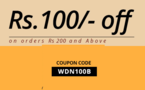 Pepperfry Get Rs 100 off on Rs 200