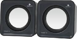 Zebronics Prime 2 Wired Speaker at Rs 129: See Details
