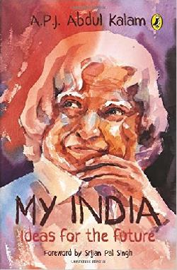 My India: Notes for the Future (A.P.J. Abdul Kalam) Paperback at Rs 99/-