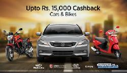 Book Maruti Cars on Paytm and Get Rs 15000 Cashback
