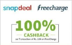 Snapdeal App Rs 100 Cashback on 1 st Order- Get Rs 100 Freecharge Cash on Snapdeal App