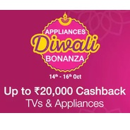 14th-16th Oct - Paytm Mall Diwali Sale - Get Upto Rs.20000 Cashback On Tvs & Appliances | paytmmall