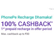 All Users - Get 100% Upto Rs.30 Cashback on First Prepaid Recharge | PhonePe Offer