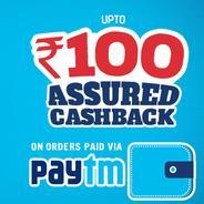 Dominos Paytm Offer - Get Upto Rs.100 Cashback On Orders Paid Via Paytm | Dominos Offer