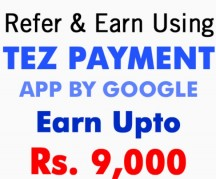 et Download oole Tez App 51 Cashback in Bank Account on 1st Payment + Refer & Earn | goomo Offer