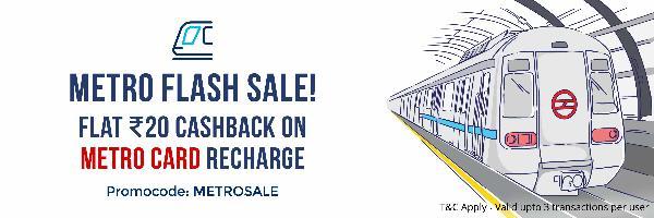 Flat Rs 20 Cashback On Metro Card Recharge - METROSALE