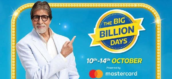 Flipkart The Big Billion Days Sale – Starts 10th – 14th October 2018