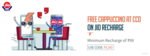 Freecharge Offer - Free Cappuccino at CCD on JIO Recharge