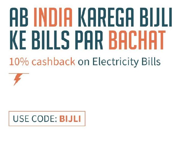 Get 10% Cashback on Electricity Bill Payments on Freecharge
