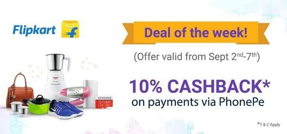 Get  10% Cashback with PhonePe Wallet   Flipkart Offer
