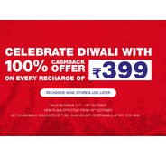 Get 100% Cashback Offer Of Every Recharge Of Rs.399 | jiomoney Offer