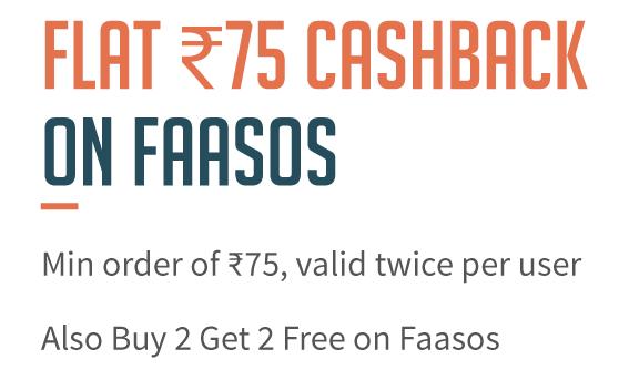 Get 100% Cashback on Faasos upto Rs 75/- via Freecharge
