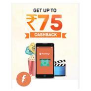 Get 25% Cashback Up To Rs.75 On Booking Movie Ticket Freecharge   Bookmyshow Offer