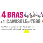 Get 4 Bras + 1 Camisole At Rs.699 at Rs 699 | Clovia Offer