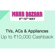 Get 8th-10th May Paytm Mall Maha Bazaar - Upto Rs.10000 Cashback On Tvs, ACs, Air & More | paytmmall
