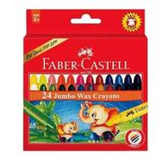 Get Art & Craft Products Start Rs.99 at Rs 99 | Flipkart Offer