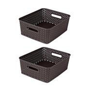 Get Bel Casa Royal Baskets Small, Set of 2 at Rs 212 | Amazon Offer