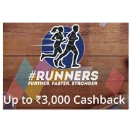Get Branded Footwears Upto Rs.3000 Cashback | paytmmall Offer