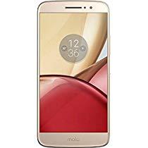 Get Certified Refurbished Motorola Moto M XT1663 Gold 32GB at Rs 8599 | Amazon Offer