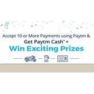 Get Contest By Paytm Win Bike Grinders Ovens Paytm Cash Over 52000 Prizes To Be Won | paytmmall Offe