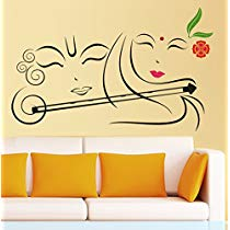 Get Decals Design 'Radhe Krishna with Flute' Wall Sticker (PVC Vinyl, 50 cm x 70 cm) at Rs 109 |