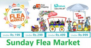 Get  – Dt.22nd Oct 2017 Sunday Flea Market Deals at Rs 40 | Shopclues Offer