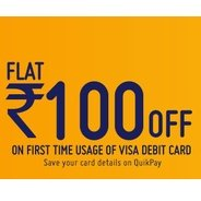 Get Flat Rs.100 OFF on First Time Usage of Visa Debit Cards | Bookmyshow Offer