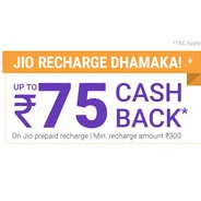 Get Flat Rs.75 Cashback on 1st Jio Prepaid Recharge Of Rs.300 or More | PhonePe Offer
