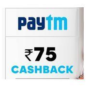 Get Flat Rs.75 Cashback on Jabong using Paytm Wallet at Rs 75 | Jabong Offer