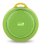 Get Genius SP-906BT Bluetooth Speakers with Mic (Green) at Rs 838 | Amazon Offer