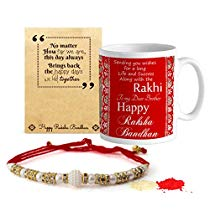 Get Gift For Rakshabandhan Rakhi Gifts Rakh At Rs 269 Ping India Great Deals S Baap Offers Birthday Sister Amazon
