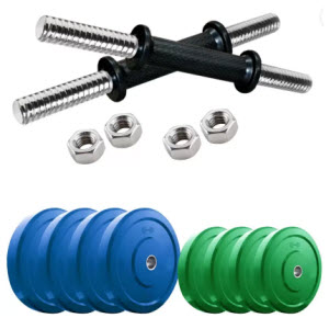 Get Headly Adjustable Dumbbell 62% off   at Rs 839 | Flipkart Offer