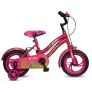 Get Hero Frolic 12 T Single Speed Recreation Cycle (Pink) at Rs 1784 | Flipkart Offer