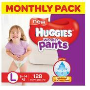 Get Huggies Wonder Pants Large Size Diapers Monthly Pack (128 Count) at Rs 1067 | Amazon Offer